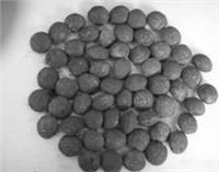新型铁碳微电解填料