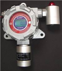 固定在线式氯甲烷带检测带声光带报警一体机