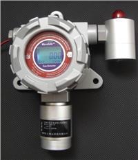 固定在线式VOC带检测带声光带报警一体机