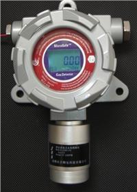 固定式四氟化硫检测仪