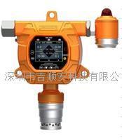 固定在线式多功能四氯化硅检测仪