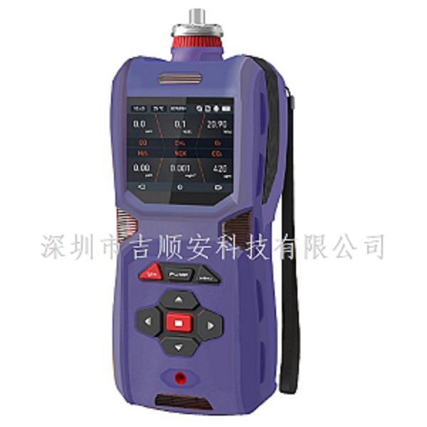 便携式多功能二氧化硫检测仪