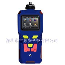 便携式多功能六氟化硫气体检测仪
