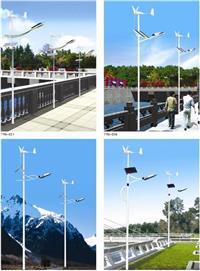风光互补路灯系统 KLD-FGD-04