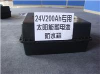 太阳能储能电池箱