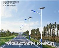 新农村太阳能路灯 TYN-018