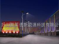 鋰電池路燈廠家