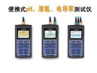 便携式pH/溶氧/电导率测试仪 Multi 3430