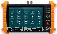 7寸触摸屏网络高清监控测试仪NK-IP7502TS