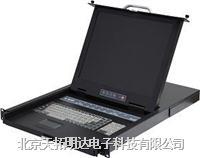 TT1708 17寸LCD KVM切换器