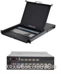 北京KVM HNC-1508S 一体机