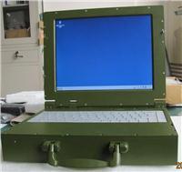 便携式加固计算机