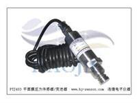 泥浆泵压力传感器 PTJ403-01