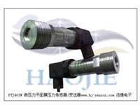 微压力平面膜压力传感器 PTJ403W-01