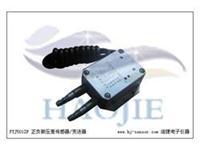 气压差传感器,正负气压差传感器 PTJ501-015