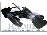 纺织机械专用油压传感器,油管检测设备油压传感器 PTJ206