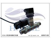 佛山中央系统用水压力差传感器,液压差传感器网,油压差传感器网站  PTJ502