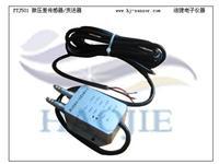 正负气压力传感器,节能气压力传感器 PTJ501