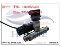 佛山小巧型液压差传感器,浩捷PTJ小巧型水压差传感器 PTJ502