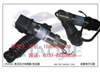 真空管路真空压力传感器,佛山真空压力传感器 PTJ410Z