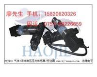 环保机械微压传感器,食品机械微压变送器 PTJ410