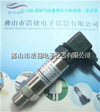 佛山PTJ液压泵传感器,油压泵传感器,水压泵传感器,测控传感器 PTJ206