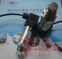 平面膜压力传感器,防堵塞胶水,泥浆压力传感器 PTJ403