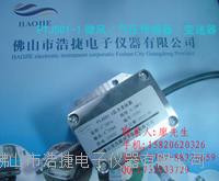 微差压压力传感器-浩捷PTJ气管压差变送器