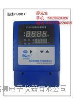 住宅楼电梯前室风压控制器,风压差控器 PTJ601X
