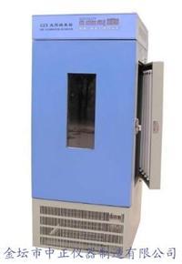 光照培养箱 GZX-400