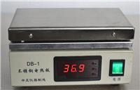 不锈钢电热板 DB系列