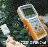 湿温度露点记录仪