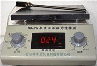 高温磁力搅拌器