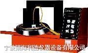 ZMH-200轴承加热器,仲谋轴承加热器ZMH-200,ZMH轴承加热器一级代理 ZMH-200新款静音轴承加热器