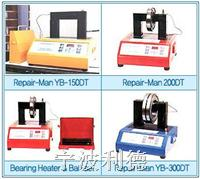 YB-300DTG轴承加热器,韩国产轴承加热器YB-300DTG, YB-300DTG韩国感应加热器一级代理商