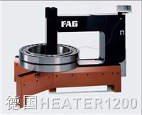 FAG轴承加热器HEATER1200, 德国FAG大型轴承加热器HEATER1200,FAG感应轴承加热器一级代理