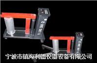 GJW-24轴承加热器,GJW-24型轴承加热器,GJW-24大型轴承加热器,高质量国产轴承加热器