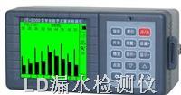 漏水检测仪,LD-5000漏水检测仪,5000型漏水检测仪,智能型检漏仪