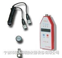 BVM-200A测振仪/测振表,BVM-200A手持式测振仪