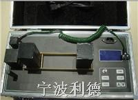 ZJY-3.6便携式轴承加热器,ZJY-3.6轴承加热器