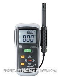 DT-615温湿度计,DT-615温湿度测试仪,温湿度计