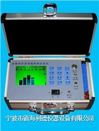 PLH-41 PLH-41型管道漏水检测仪,PLH-41漏水检测仪