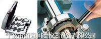 轴承锁紧螺母扳手,SKF轴承锁紧螺母扳手TMHN7