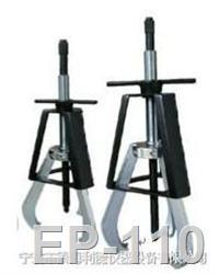EP-110手动防滑拉马,EP-110手动拉马,EP-110防滑式拔轮器