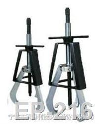 EP-216防滑式拔轮器(拉马),EP-216手动防滑拉马