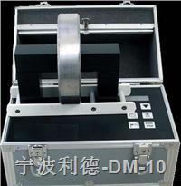 DM-10型感应加热器,DM-10便携式轴承加热器