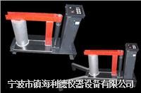 DM-240型感应加热器,DM-240轴承加热器(移动式)