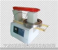 HLD50轴承加热器(线包采用三组铜扁线绕制)HLD50感应加热器加热快 HLD50型