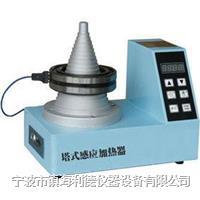 SM28-2.0塔式感应加热器,SM28-2.0塔式加热器
