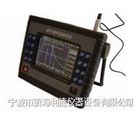 LD1083/HEC超声波探伤仪(便携式)LD1083/HEC探伤仪